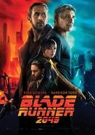 Blade Runner 2049 - German Movie Poster (xs thumbnail)