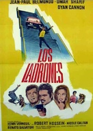 Le casse - Argentinian Movie Poster (xs thumbnail)