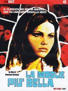 La moglie più bella - Italian DVD movie cover (xs thumbnail)