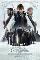 Fantastic Beasts: The Crimes of Grindelwald - British Movie Poster (xs thumbnail)