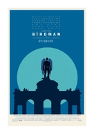 Birdman or (The Unexpected Virtue of Ignorance) - Theatrical movie poster (xs thumbnail)