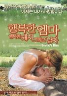 Emmas Glück - South Korean Movie Poster (xs thumbnail)