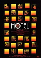 Hotel - Japanese poster (xs thumbnail)