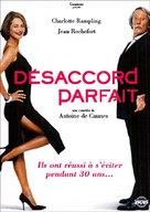 Désaccord parfait - French Movie Cover (xs thumbnail)