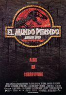 The Lost World: Jurassic Park - Spanish Movie Poster (xs thumbnail)