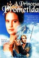 The Princess Bride - Brazilian Video on demand movie cover (xs thumbnail)
