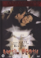 """Brivido giallo"" - Dutch DVD movie cover (xs thumbnail)"
