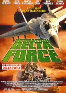 Operation Delta Force - French DVD cover (xs thumbnail)