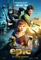 Epic - Andorran Movie Poster (xs thumbnail)