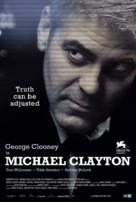 Michael Clayton - Swiss poster (xs thumbnail)