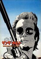 Thunderbolt And Lightfoot - Japanese Movie Poster (xs thumbnail)
