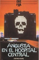 Visiting Hours - Argentinian VHS movie cover (xs thumbnail)