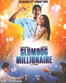 Slumdog Millionaire - Indian Movie Poster (xs thumbnail)