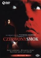 Manhunter - Polish DVD movie cover (xs thumbnail)