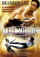 Laser Mission - French DVD movie cover (xs thumbnail)