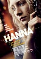 Hanna - Greek Movie Poster (xs thumbnail)