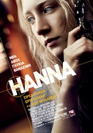 Hanna - Greek Movie Poster (xs thumbnail)
