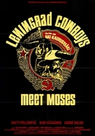 Leningrad Cowboys Meet Moses - German Movie Poster (xs thumbnail)