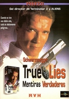 True Lies - Argentinian VHS movie cover (xs thumbnail)