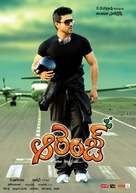 Orange - Indian Movie Poster (xs thumbnail)