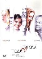 Between Strangers - Israeli poster (xs thumbnail)
