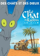 Le chat du rabbin - French Movie Poster (xs thumbnail)