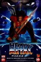 Heavy Metal 2000 - French Movie Poster (xs thumbnail)