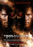 Terminator Salvation - Romanian Movie Poster (xs thumbnail)