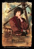 Scheepsjongens van Bontekoe, De - Dutch Movie Poster (xs thumbnail)