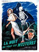House on Haunted Hill - French Movie Poster (xs thumbnail)