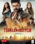 Türkler Geliyor: Adaletin Kilici - Turkish Movie Poster (xs thumbnail)