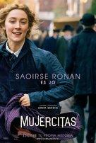 Little Women - Argentinian Movie Poster (xs thumbnail)