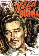 Objective, Burma! - Movie Poster (xs thumbnail)