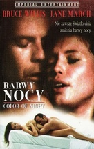 Color of Night - Polish DVD movie cover (xs thumbnail)