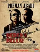 Bebek belur - Indonesian Movie Poster (xs thumbnail)
