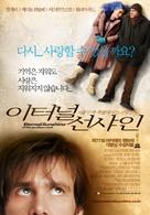 Eternal Sunshine Of The Spotless Mind - South Korean Movie Poster (xs thumbnail)