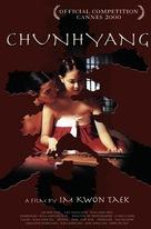 Chunhyang - Movie Poster (xs thumbnail)