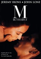 M. Butterfly - Movie Cover (xs thumbnail)