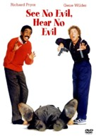 See No Evil, Hear No Evil - Movie Cover (xs thumbnail)