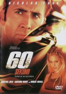Gone In 60 Seconds - Polish Movie Cover (xs thumbnail)