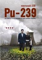 The Half Life of Timofey Berezin - DVD cover (xs thumbnail)