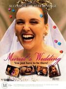 Muriel's Wedding - Australian DVD cover (xs thumbnail)