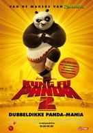 Kung Fu Panda 2 - Belgian Movie Poster (xs thumbnail)