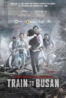 Busanhaeng - Spanish Movie Poster (xs thumbnail)