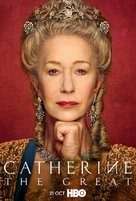 """""""Catherine the Great"""" - British Movie Poster (xs thumbnail)"""