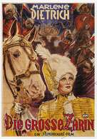 The Scarlet Empress - German Movie Poster (xs thumbnail)