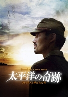 Taiheiyô no kiseki - Fox to yobareta otoko - Japanese DVD cover (xs thumbnail)