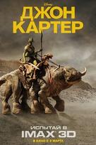 John Carter - Russian Movie Poster (xs thumbnail)