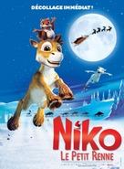 Niko - Lentäjän poika - French Movie Poster (xs thumbnail)