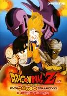 Doragon bôru Z 4: Super Saiyajin da Son Gokû - Italian DVD cover (xs thumbnail)